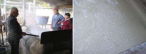 七夕村の味噌づくり「塩をつくろう」写真