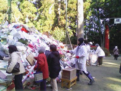 どんと祭2009