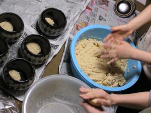 七夕村の味噌づくり