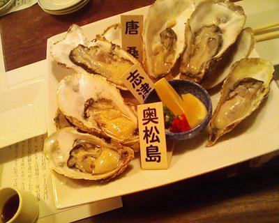 2008年の牡蛎