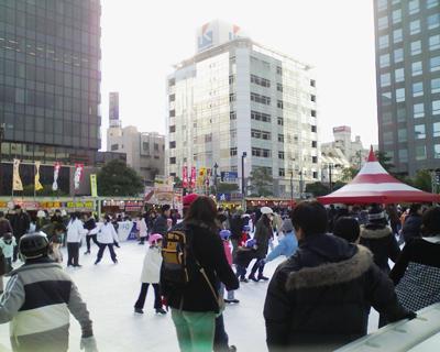 Sendai Winter Park 2008